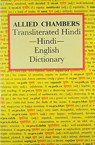 dictionary of sociology in hindi