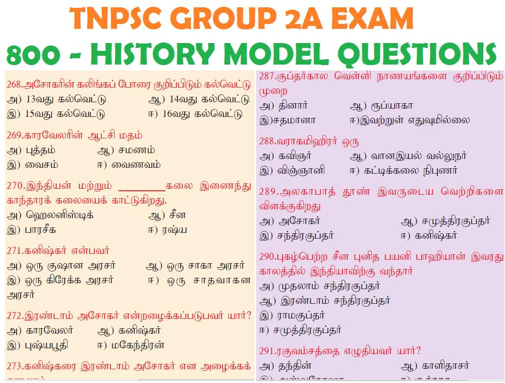 70 410 exam questions and answers pdf 2017