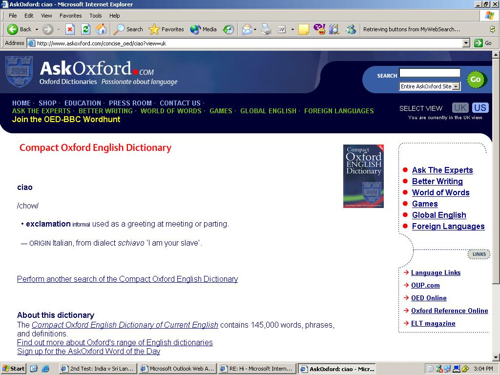 anxiously meaning in oxford dictionary
