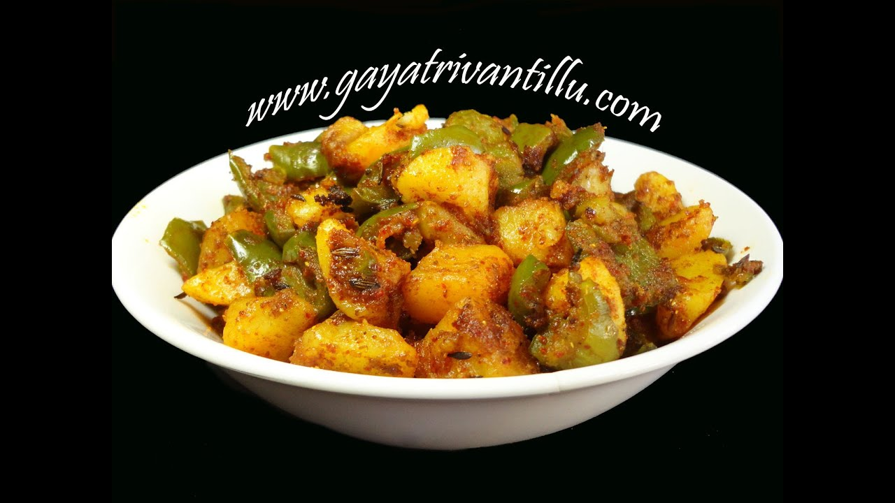 andhra curries recipes telugu pdf