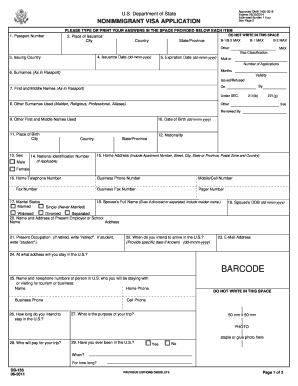 ds 260 application form download