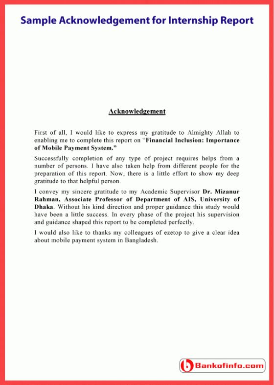 acknowledgement for report pdf