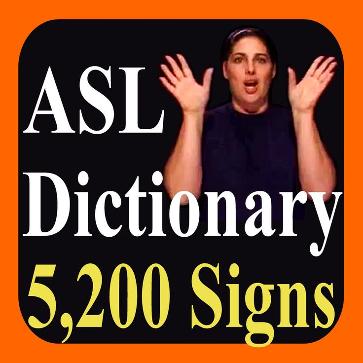 asl dictionary online
