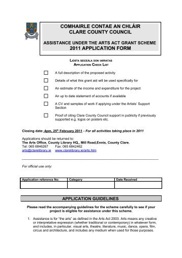 career grant application