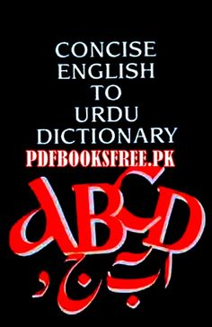 concise english dictionary pdf