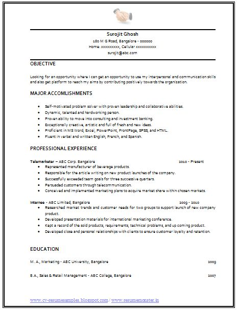 cv sample with qualification