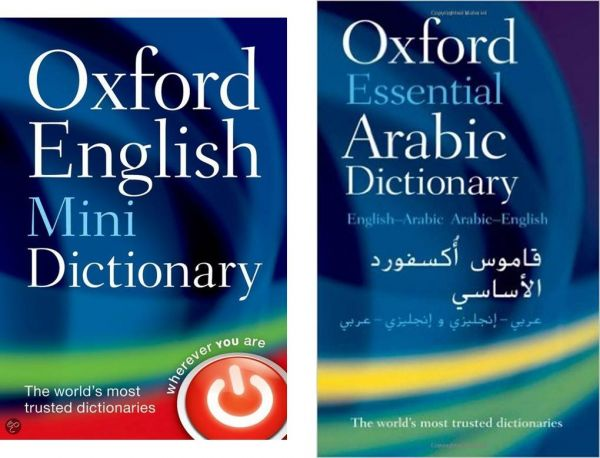 benefit oxford dictionary