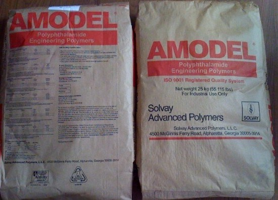 amodel processing guide